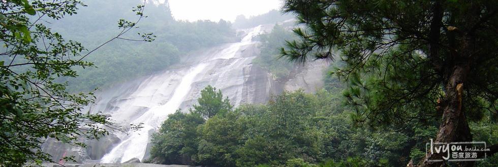 壁纸 风景 旅游 瀑布 山水 桌面 980_330